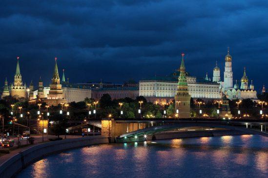wycieczka do moskwy kreml